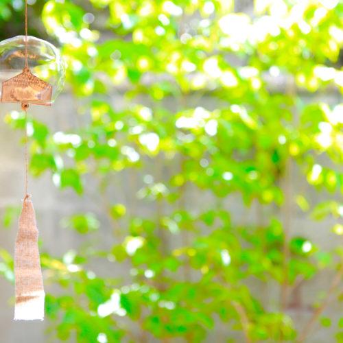 東難波思い出を残して暮らしやすくした家 緑と風鈴で昔を懐かしむ
